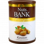 Кешью «Nuts Bsnk» жареный, 200 г.