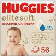 Салфетки влажные многослойные детские «Huggies» elite soft, 56 шт