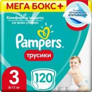 Трусики «Pampers» Pants 6-11кг, размер 3, 120 шт.