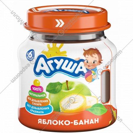 Пюре «Агуша» яблочно-банановое 115 г.