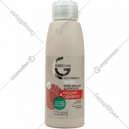Крем-филлер для волос «Greenini» Argania and Ceramides, 100 мл