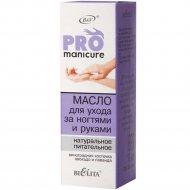 Масло для ухода за ногтями и руками «Belita. Pro Manicure» 10 мл.