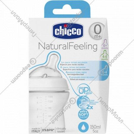 Бутылочка «Natural Feeling» с силиконовой соской, 0+ мес, 150 мл.