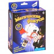Настольная игра «Dream Makers» Магические фокусы 2в1, EMK-001