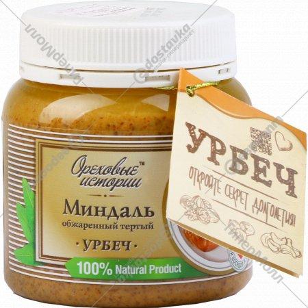 Миндаль обжаренный, тертый, 300 г.