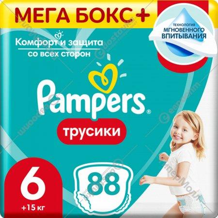 Трусики «Pampers» Pants 16кг+, размер 6, 88 шт.