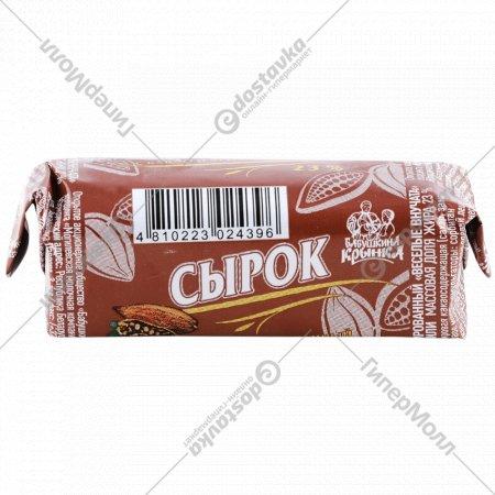 Сырок «Веселые внучата» с какао и ароматом ванили, 23%, 45 г.