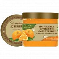 Мыло для бани «Целебные рецепты» оранжевое с маслом апельсина, 500 мл.
