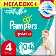 Трусики «Pampers» Pants 9-14кг, размер 4, 104 шт.
