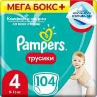 Трусики «Pampers» Pants 9-14 кг, размер 4, 104 шт.