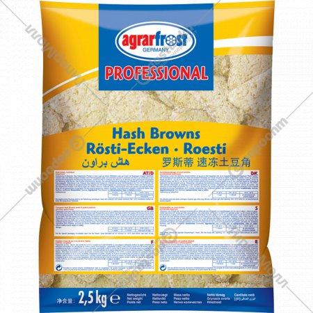 Картофельные хэшбрауны «Аграрфрост» 2.5 кг