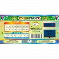Лотерейные билеты «Суперлото» тираж № 837.