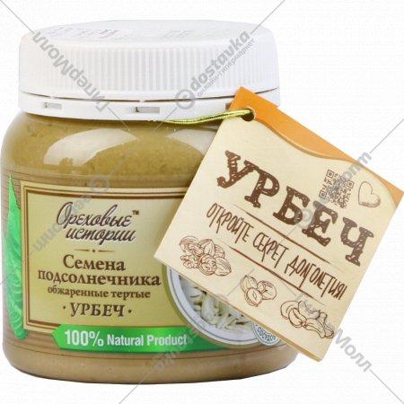 Ядра семян подсолнечника обжаренный, тертый, 300 г.