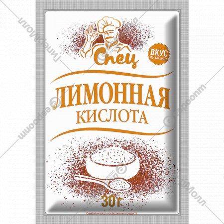 Лимонная кислота «Спец» 30 г.