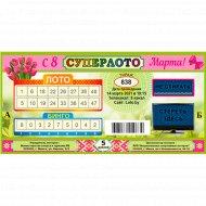 Лотерейные билеты «Суперлото» тираж № 838.