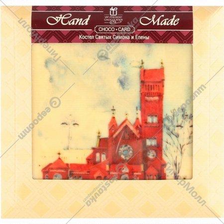 Шоколад белый «Костел святых Симона и Елены» декорированный, 90 г.