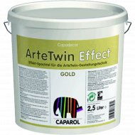 Шпатлевка «Caparol» ArteTwin Effect Gold, 2.5 л