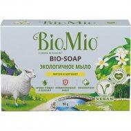 Экологичное мыло «BioMio» с эфирными маслами литсея и бергамота, 90 г