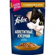 Корм для кошек «Felix» с индейкой, 85 г.