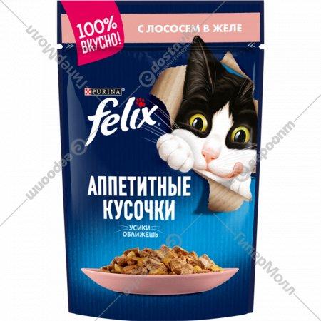 Корм для кошек «Felix» с лососем, 85 г