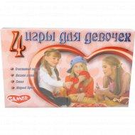 Детская настольная игра «4 игры для девочек».
