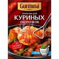Приправа «Gurmina» для куриных окорочков, 40 г.