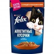 Корм для кошек «Felix» с курицей и томатами, 85 г.