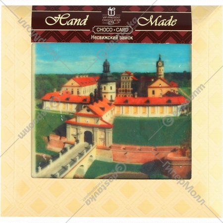 Шоколад белый «Несвижский замок» декорированный, 90 г.