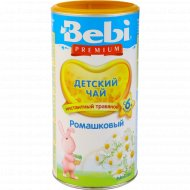 Чай детский травяной «Bebi» ромашковый, 200 г