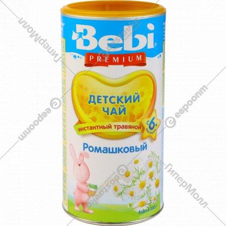 Чай детский, травяной «Bebi» ромашковый, 200 г.