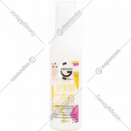 Шампунь для волос «Greenini» увлажнение и укрепление, 250 мл.