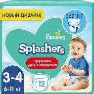 Трусики для плавания «Pampers» midi-maxi, 6-11 кг, 12 шт
