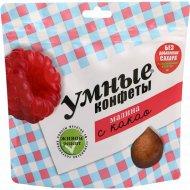 Конфеты «Умные конфеты» малина с какао, 160 г.