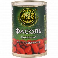 Фасоль «Золотой глобус» красная, натуральная, 400 г.