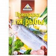 Приправа для рыбы, 40 г.