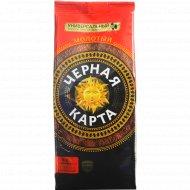 Кофе молотый «Чёрная карта» 250 г.