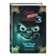 Книга «Маленькая злая книга 3».