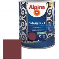 Эмаль «Alpina» Ral3011, по ржавчине, 3 в 1, красно-коричневая, 0.75 л