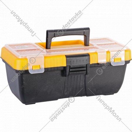 Ящик для инструментов «Volf» 15