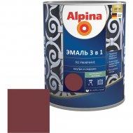 Эмаль «Alpina» Ral3011, по ржавчине, 3 в 1, красно-коричневая, 2.5 л