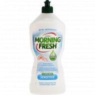 Средство для мытья посуды «Morning Fresh» Sensitive алоэ вера, 900 мл.
