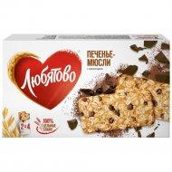 Печенье «Мюсли» злаковое, с шоколадом, 120 г
