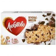 Печенье злаковое «Мюсли» с шоколадом, 120 г.