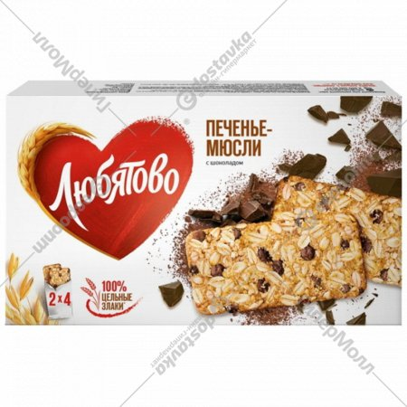 Печенье злаковое