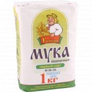 Мука пшеничная «Гаспадар» М36-30, первый сорт, 1 кг.