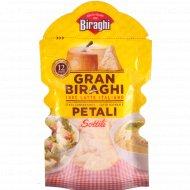 Сыр твердый «Biraghi» 42%, 80 г.