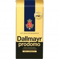 Кофе молотый «Dallmayr» рrodomo 250 г.