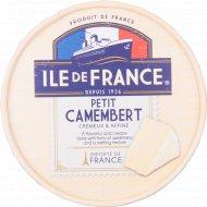 Сыр безлактозный с плесенью «Ile de France» Камамбер 125 г.