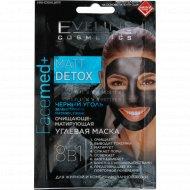 Очищающе-матирующая углевая маска «Facemed» 8в1, 2x5 мл, 1 шт.