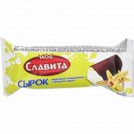 Сырок творожный глазированный «Милкавита» с ароматом ванили 20%, 40 г.